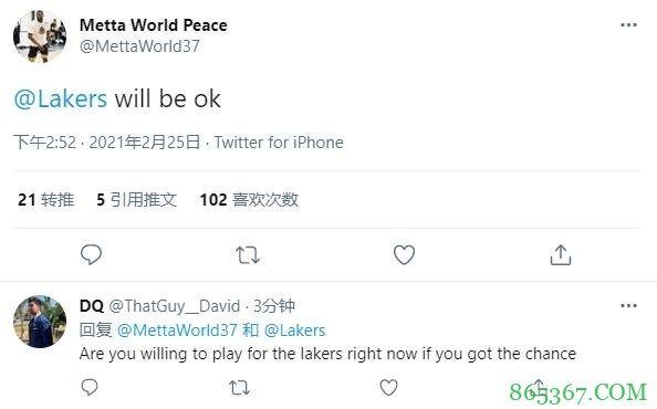 4连败!慈世平发推:湖人会没事的 网友:你能回湖人效力吗?