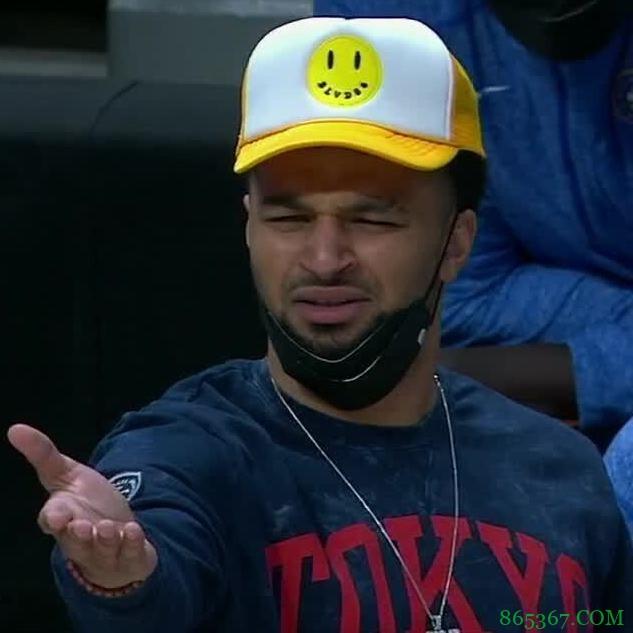 😆😆😆 头戴黄白色帽子!穆雷场边观战 表情抢眼