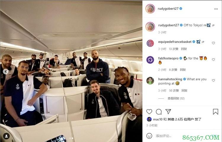 戈贝尔晒法国男篮全队合照:出发去东京!