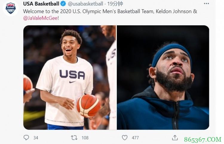 美国男篮官方:凯尔登-约翰逊&麦基加入12人大名单