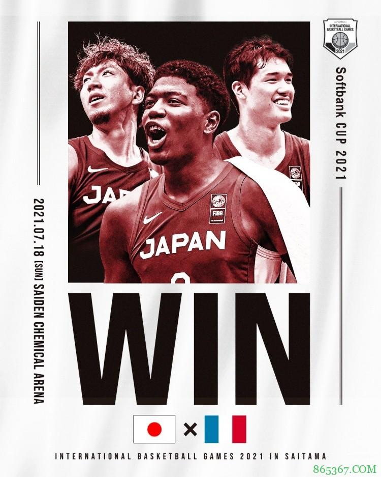 日本男篮热身赛击败法国 八村19分7板&渡边18分9板