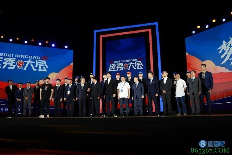 30人被选中创历史新高!2021年CBA选秀大会大合影