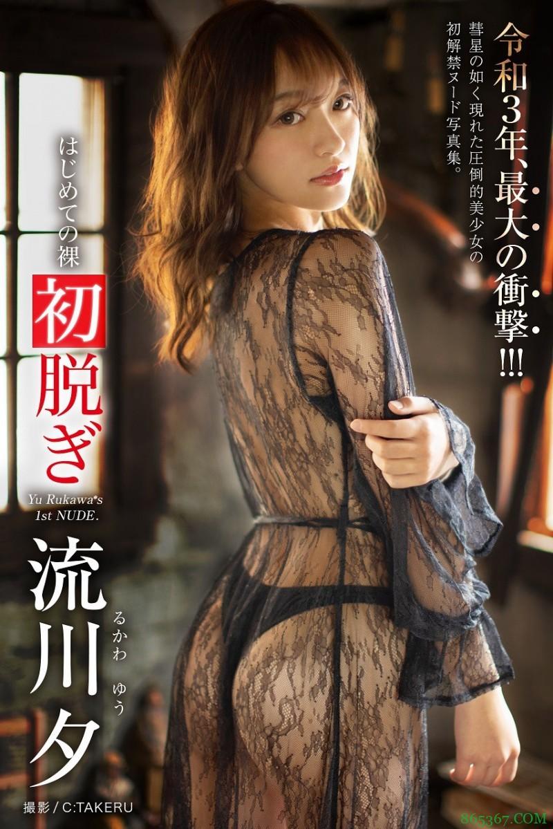 流川夕BGN-069 超级性感美女成最强兵器