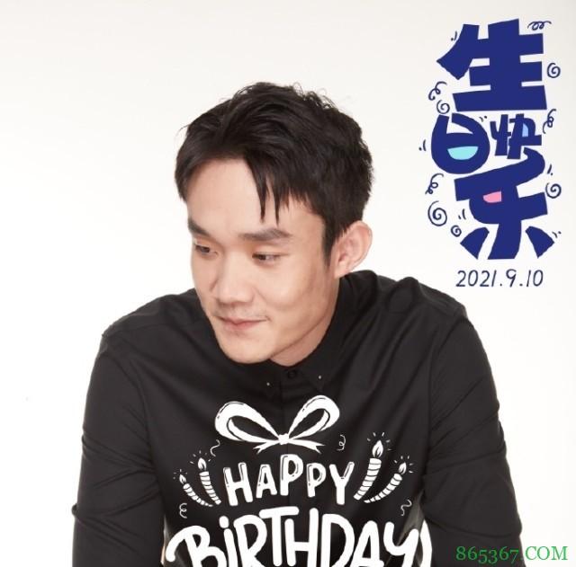 🎂!经纪公司祝福丁彦雨航28岁生日快乐